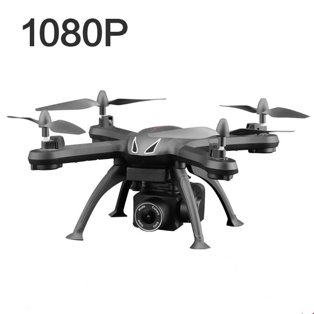 X6S RC Дрон ультра длинный аккумулятор Hd 1080P камера Дистанционное управление четырехосный воздушный давление фиксированный высокий Дрон самолет воздушная игрушка| |   | АлиЭкспресс