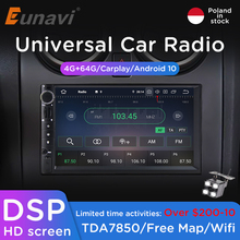 "Eunavi 7 ""evrensel Android 10 2DIN araba radyo multimedya Video oynatıcı GPS RDS WIFI BT HD ekran Carplay DSP 4GB 64GB PX5"