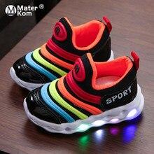 サイズ21-30発光ためガールズ非スリップグローイング靴ボーイズ通気性耐摩耗性スニーカー子供led靴