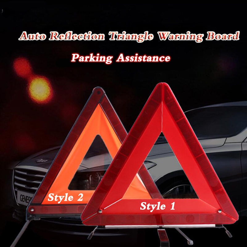 BROSHOO Practical Triangle Emergency Warning Sign Car Stop Sign Tripod Road Flasher Foldable Reflective Safety Roadside Lighting image