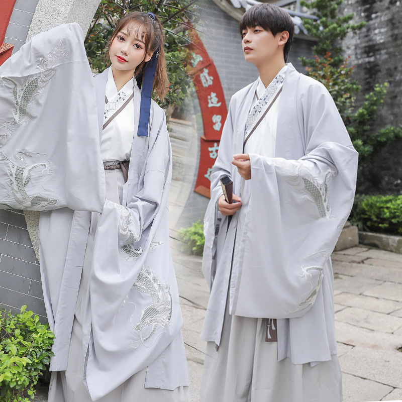 Embroidery Classical Dance Costume Neutral Hanfu Gray Festival Outfit Folk Fairy Dress Stage Rave Performance Clothes DF1484