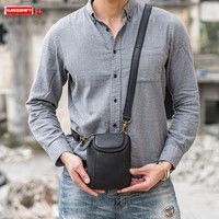 Casual Men's Messenger Bag Men's Mini Shoulder Small Bag Leather Retro Phone Bag Leather Multifunction Waist Bag