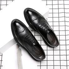 Мужские туфли Броги из натуральной кожи деловые для мужчин итальянская