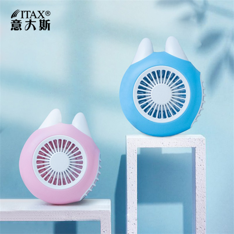 ITAS1356 USB small fan mini-leafless portable desktop for wearable students Charging strong wind