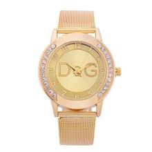 Zegarki damskie luksusowe diamentowe złote zegarki damskie Montre Femme 2020 Luxe De Marque gwarantowane koreański modny zegarek Reloj