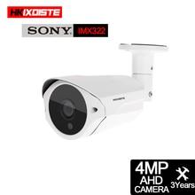 HKIXDISTE HD SONY 4MP AHD Kamera Sicherheit Überwachung indoor outdoor Kamera Wasserdichte CCTV Kamera 40M Tag Nacht vision