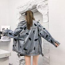 Джинсовая куртка с вышивкой перьев свободный универсальный топ