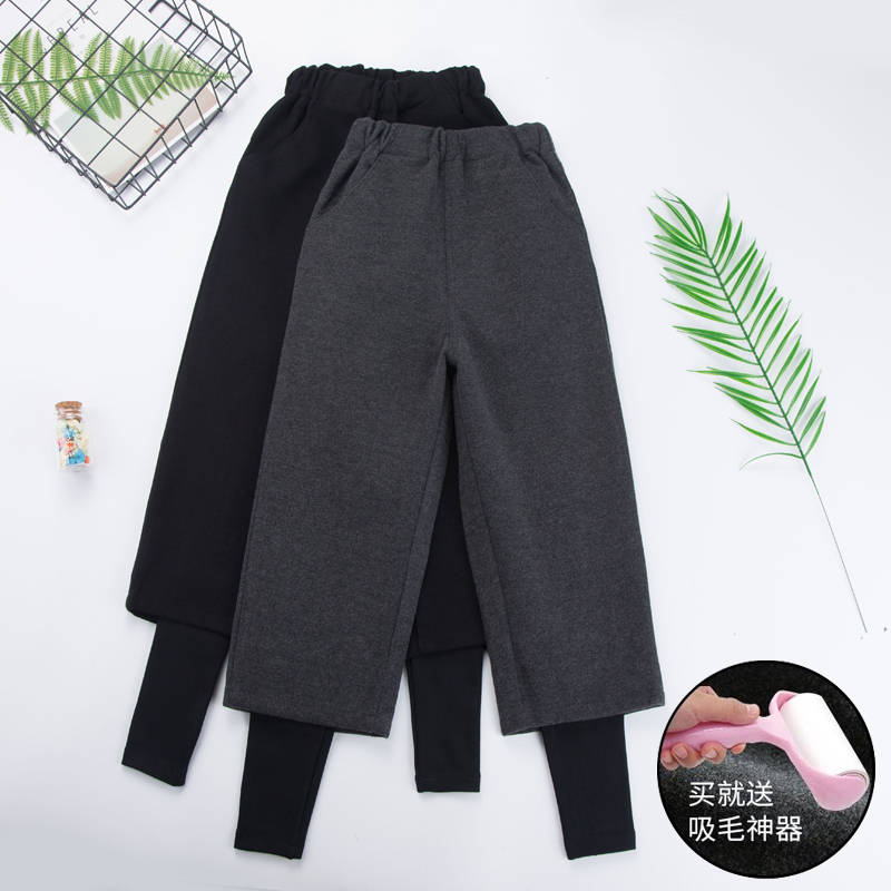 40-100kg 5XL woolen   wide     leg     pants   female autumn and winter large size loose fake two nine-point thickening woolen   pants