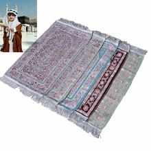 Alfombra de oración para niños musulmanes, tamaño de bebé, 35x65CM, regalo para niños, estera de oración