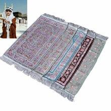 Müslüman çocuk dua halı bebek boyutu 35 × 65CM çocuklar hediye seccade