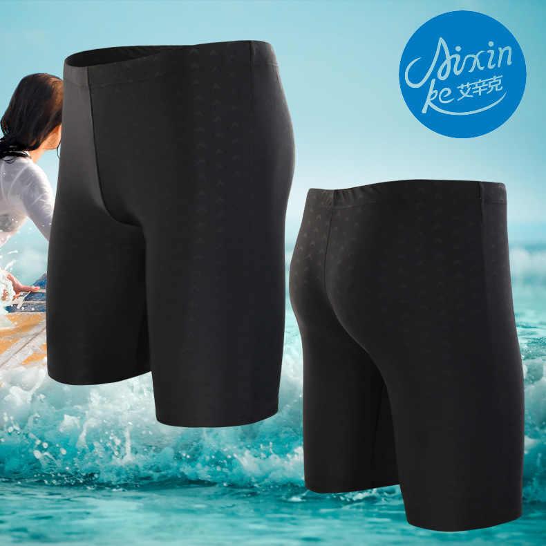 Krótkie kąpielówki męskie szybkoschnący Faux Sharkskin zawód kąpielówki Plus-size kostium kąpielowy