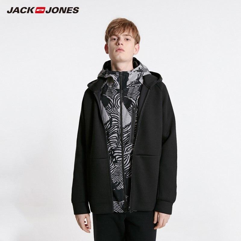 JackJones Men's Basic Style Solid Colour Sweatshirt Jacket 219133517