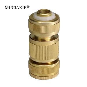 Image 3 - Mosiądz ogród wody adapter G1/2 3/4 gwint kran szybkie łączenie Connecter 1/2 Cal woda z węża pistolet pralka armatura