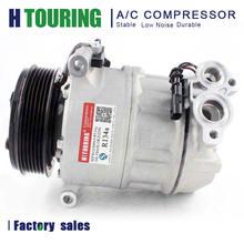 Pxc16 автоматический компрессор переменного тока для автомобиля