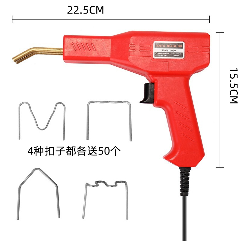 Handy Plastic Welder Garage Tools Hot Staplers Machine Staple PVC Plastic Repairing Machine Car Bumper Repair Hot Stapler