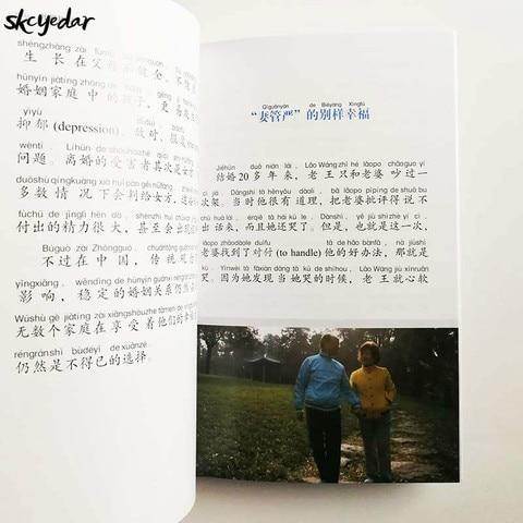 china chines livro de leitura hsk nivel