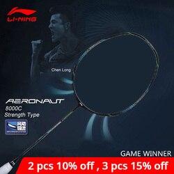 Li-Ning AERONAUT 8000C Racchetta Da Badminton Tipo di Forza Professionale di Alta Tensione li ning Fodera Singolo AYPN216 ZYF329