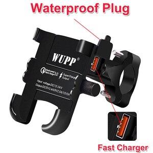 Image 3 - 防水アルミ合金オートバイ携帯電話のナビゲーションをサポートusb充電器ホルダーバイクハンドルバーマウントクリップブラケット