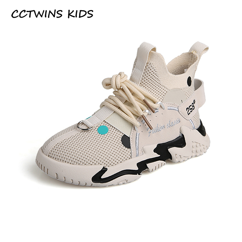 CCTWINS Kids Shoes 2020 Spring Children Fashion High Top Sneakers Baby Girls Brand Trainers Boys Casual Sport Shoes FH2734