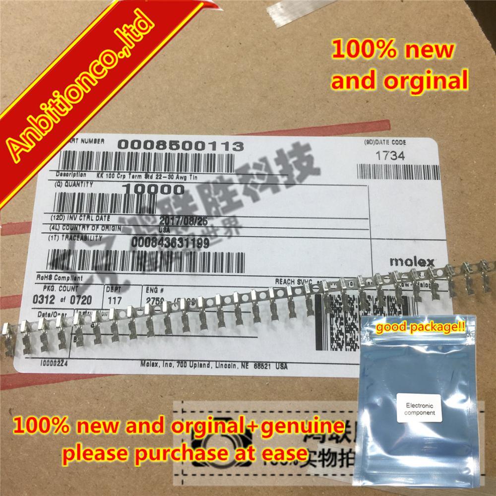 10-100pcs 100% New Original 08500113 08-50-0113 0850-0113 In Stock