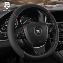 Karcle Car Steering Wheel Cover Leather Breathable Anti Slip Car styling Steering Wheel 38CM Universal Protective For Man Woman