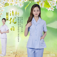 Business suit collar split jacket nurse wear summer short-sleeve beauty salon pharmacy doctor's work clothes