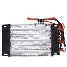 Calentador eléctrico de cerámica con aislamiento PTC, elemento de calefacción termostática, temperatura constante, CA 220V 900W