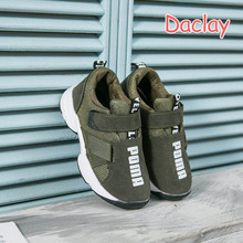 Shoes Kids Boys Girls Casual Mesh Sneakers Breathable Soft S