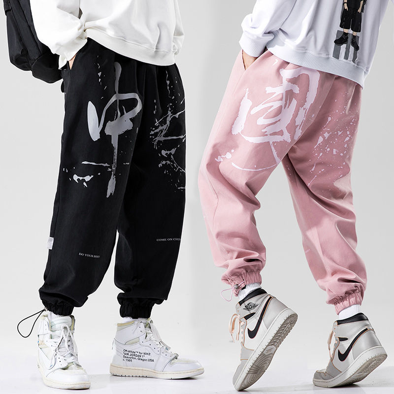 MrGoldenBowl Men's Autumn Casual Pants Chinese Style Oversize Woman Trousers Fashion Hip Hop Streetwear Ankle-Length Male Pants