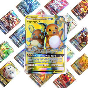 2020 Best Selling Shining Pokemones Cards Game Battle Carte 25 50 100pcs Trading Cards Game Kids Toys