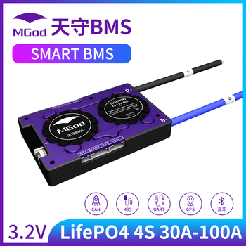 Smart BMS LiFePo4 4S 12V 3.2V 18650 battery 30A 40A 60A 100A balance board bluetooth UART USB to RS485 power bank battery pack image