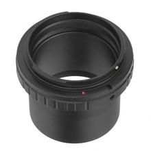 Anillo en forma de T de 2 pulgadas, adaptador de telescopio, fotografía, tubo extensible, filtro, rosca, anillo en forma de T para cámara
