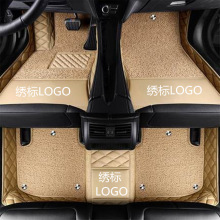 Auto Custom fit car floor mats for Mitsubishi ASX Lancer Galant Pajero sport V73 V93 waterproof Car carpet 3D car styling 2020 custom rubber car floor mats for mitsubishi asx waterproof durable carpets for asx