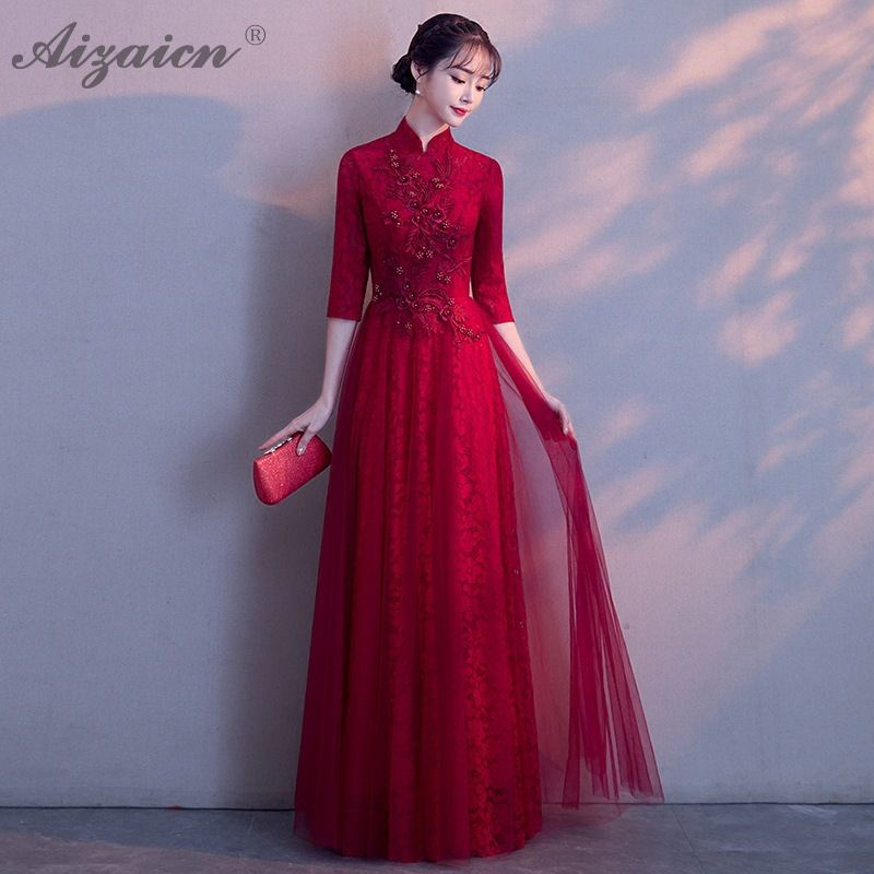 Fashion Bride Lace Yarn Skirt Long Cheongsam Red Femme Marry Vintage Gown Qi Pao Women Traditional Chinese Evening Dress Qipao