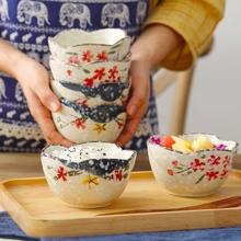 Nordic ceramiczna salaterka jednokolorowe śniadanie zboże miska na owoce deser zupa makaron miska do ryżu kuchenka mikrofalowa zastawa stołowa tanie tanio SumParvenu Pojedyncze Miski Ekologiczne Floral