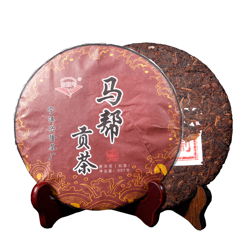 2013 Years Yunnan Ma Bang Ripe Pu-Erh Tea 357g/Cake