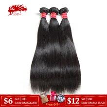 """Ali queen hair 3 шт много Бразильские девственные волосы переплетенные пряди """"~ 30"""" натуральный цвет прямые волосы P/9A необработанные человеческие волосы"""