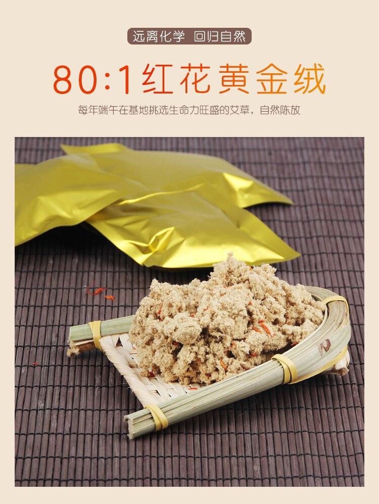 Moxa cachemire chaud en or, 40 paquets, 80:1 10 ans, maison, palais, salon de beauté, massage, moxibustion pure, équipement de fumigation