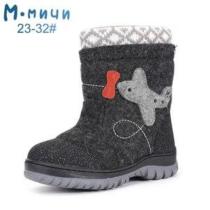 Image 1 - (Отправить от России) MMnun валенки детские валенки зимние ботинки для мальчика 2019 зимние сапоги для мальчика зимняя обувь для мальчиков ботинки для мальчика детская обувь детская зимняя обувь 23 28 ML9424