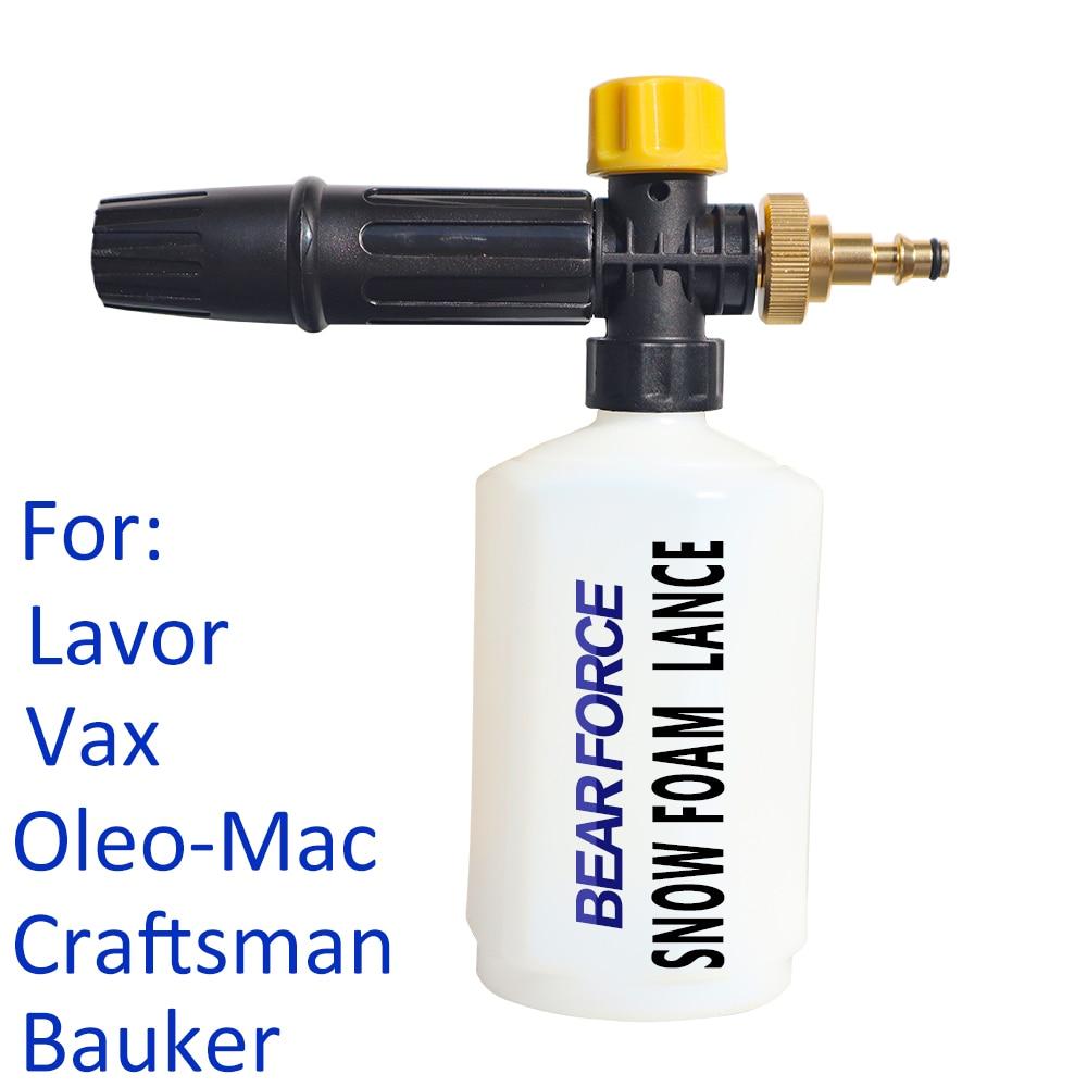 Пенообразователь высокого давления, пенная насадка для мытья автомобиля, насадка для мытья пены для Lavor Vax Bauker Lavorwash, Мойка под давлением