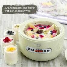 Йогурт машина бытовая маленькая полностью автоматическая мини многофункциональная домашняя рисовое вино Natto брожение стекло внутренняя