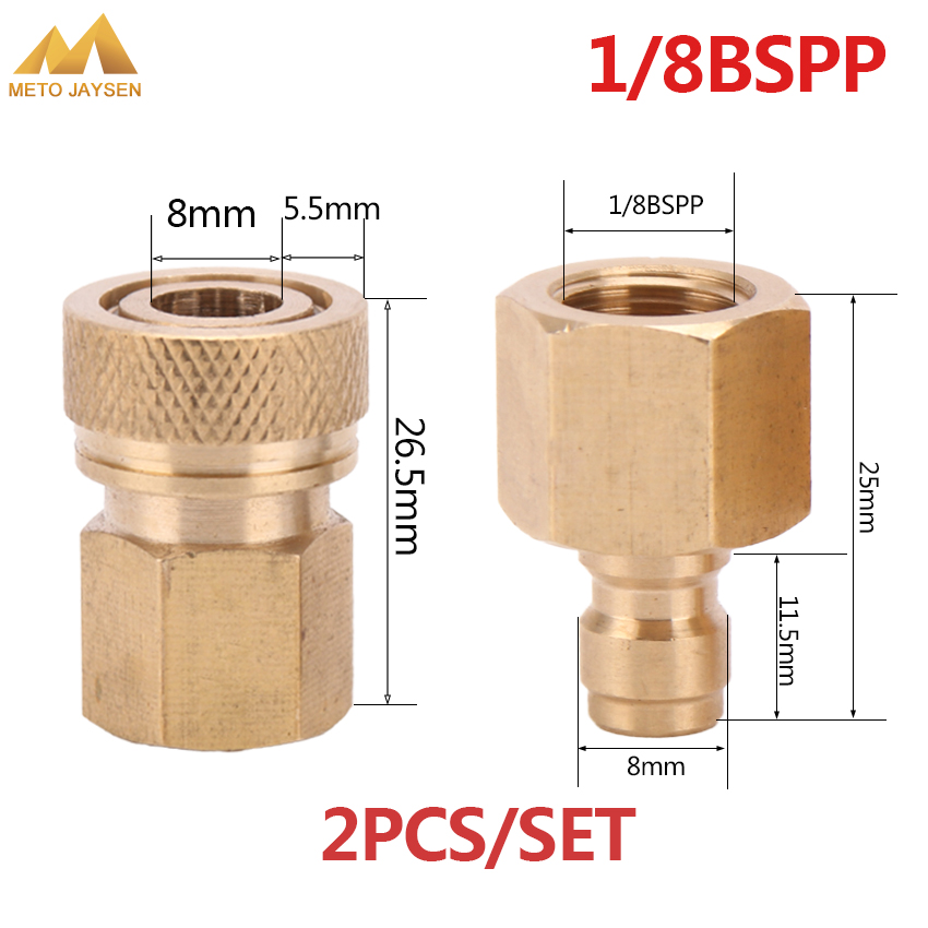 1/8BSPP Female Plug Connector Quick Disconnect Coupler Fittings PCP Airforce Paintball Copper Air Refill Socket 2pcs/set