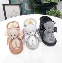 Зимняя обувь; Ботинки из натуральной кожи; Детские зимние ботинки