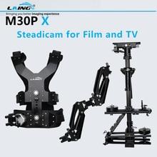 цена LAING M30P X Professional Camera Steadicam Stabilizer Kit For Nikon Canon DSLR Cameras Film TV Video Movie Vest+Stabilizer+Arm онлайн в 2017 году