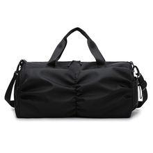 Сухая и влажная отдельная большая Женская дорожная сумка для