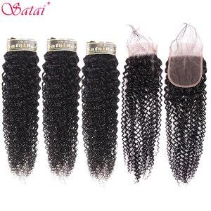 Image 1 - Satai 変態縮毛 3 バンドルと閉鎖中間部自然色人間の毛ブラジル毛織りバンドル非レミー髪