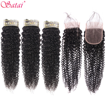 Satai Kinky Curly Hair 3 Bundles with Closure Middle Part Natural Color Human Hair Brazilian Hair Weave Bundles Non Remy Hair