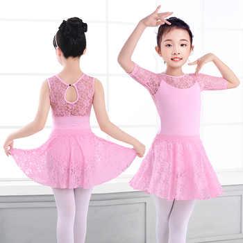 High Grade Lace Black Sleeveless Dance Leotard Lace Skirt Set Girls Kids Children Ballet Dancewear - DISCOUNT ITEM  0% OFF All Category