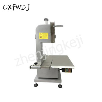 Commercial Cutting Machine Cut Meat Slice Manual Bone Labor Saving Saw Mesa Multifunction Stainless Steel Meat Slicer Frozen