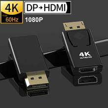DP to HDMI Adapter Displayport DP to HDMI UHD 4K 1080P Converter Cable Male to Female Video Audio Connector for HDTV Projector(China)